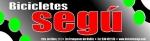 20130611122733_Logo WEB.JPG